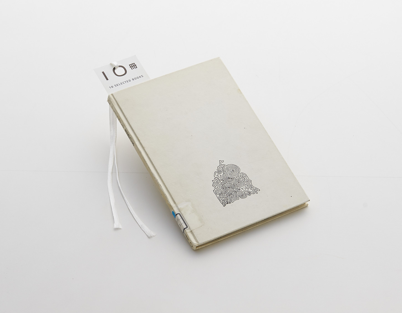 Vol.05 荒井 康豪 貫いてる人の本