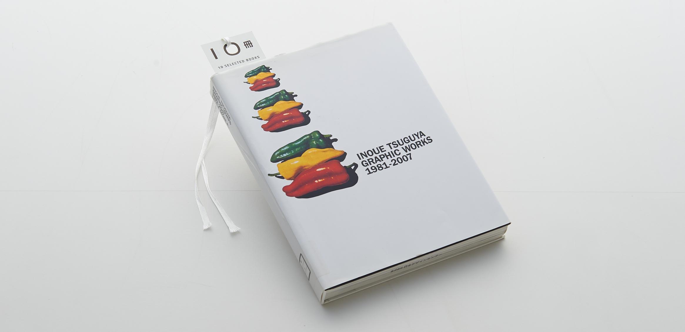 Vol.08 桑田 修 五感を揺さぶる本