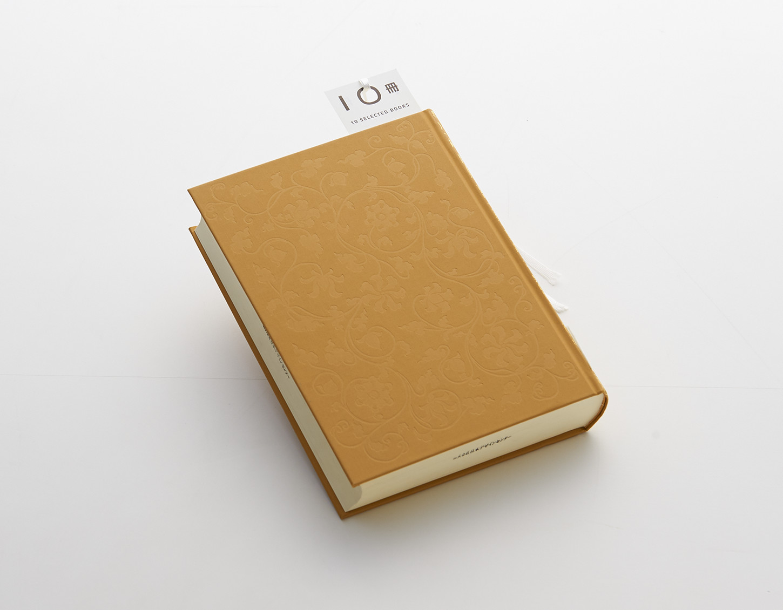 Vol.09 小磯 裕司 『タイポグラフィ』ではなくて『文字』