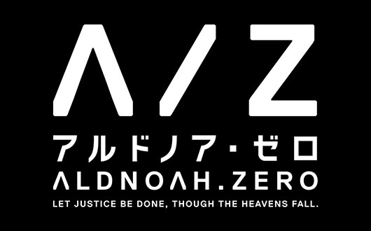 Aldnoah Zero, the TV anime series with title logo and web art direction by Arima Tomoyuki and Sakai Tatsuhiko begins airing