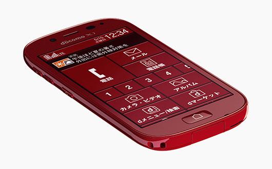 docomo Raku-Raku Smartphone 3 设计