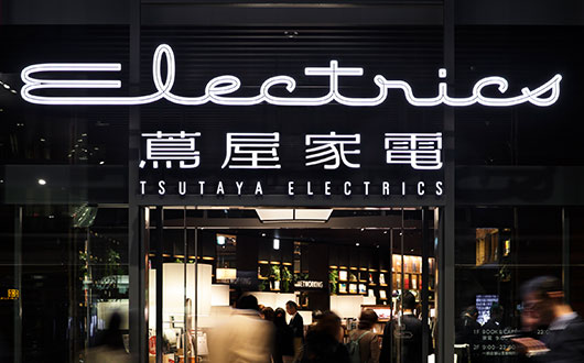 Production of Tsutaya Electrics logo mark and signage