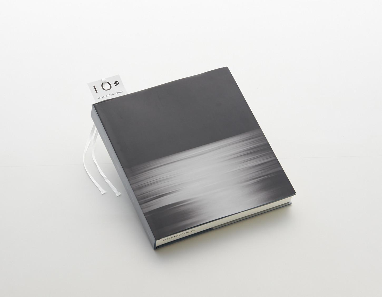 Vol.18 前島 淳也 日本文化を考えさせてくれる本