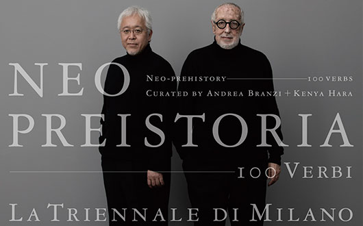"""NEO PREISTORIA 100 Verbi (New Prehistory 100 Verbs)"" Exhibition at the Triennale di Milano"
