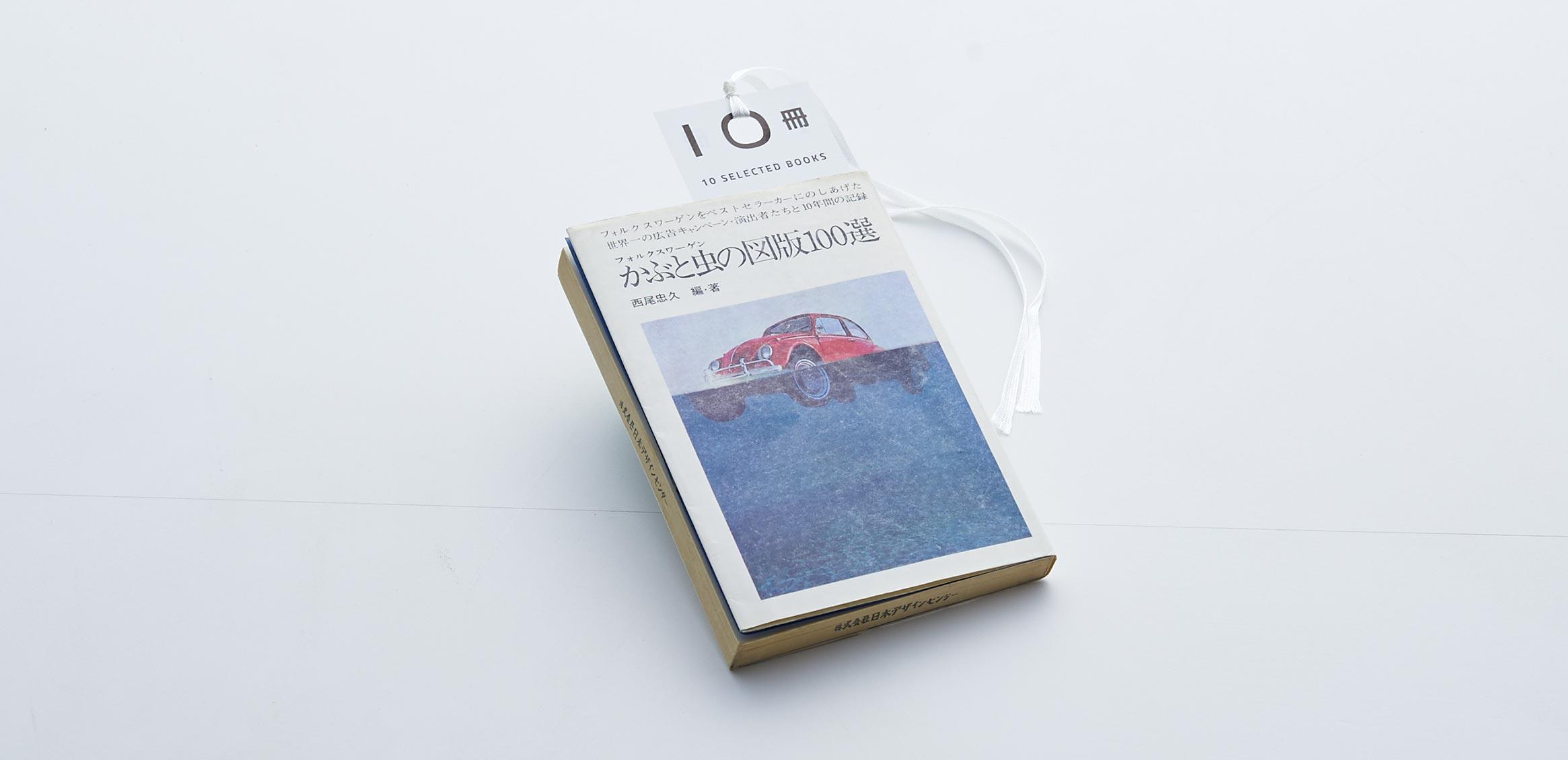 Vol.20 川原 綾子 日記、あるいは日記のような本