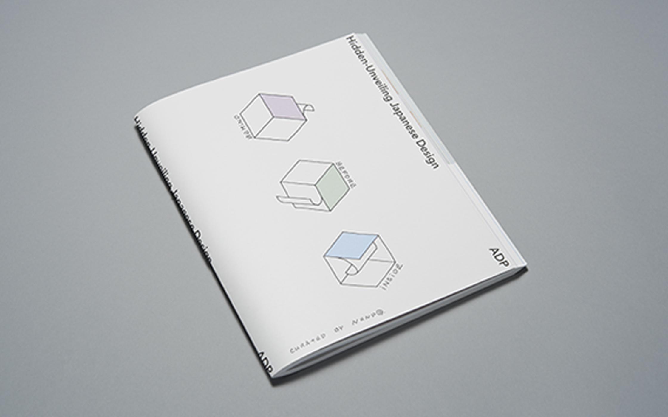 Hidden-Unveiling Japanese Design