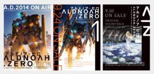 アルドノア・ゼロ/ALDNOAH.ZERO1枚目サムネイル