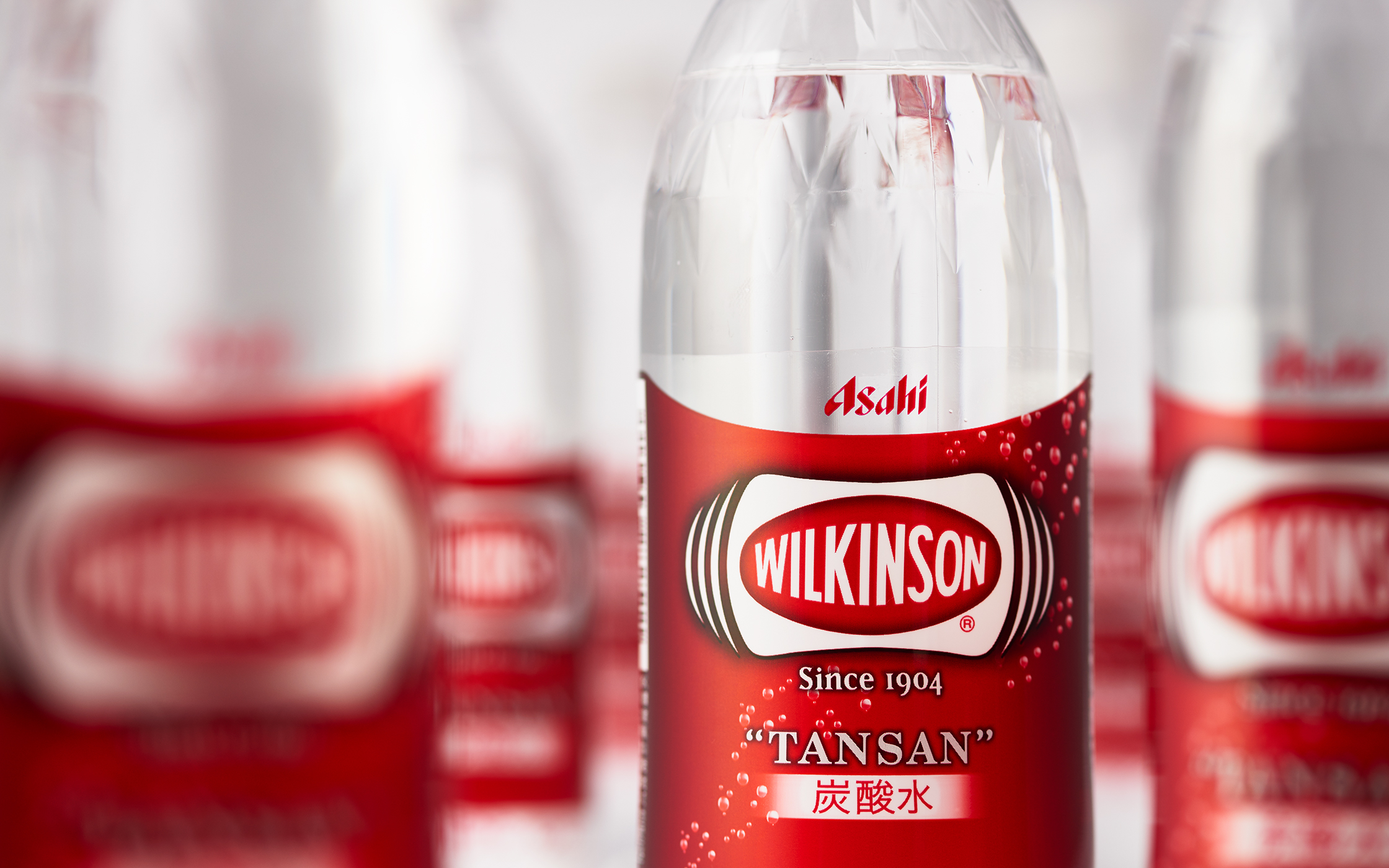 Wilkinson Soda Water / Lemon Soda Water