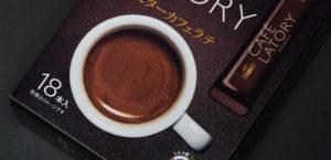 CAFÉLATORY6枚目サムネイル