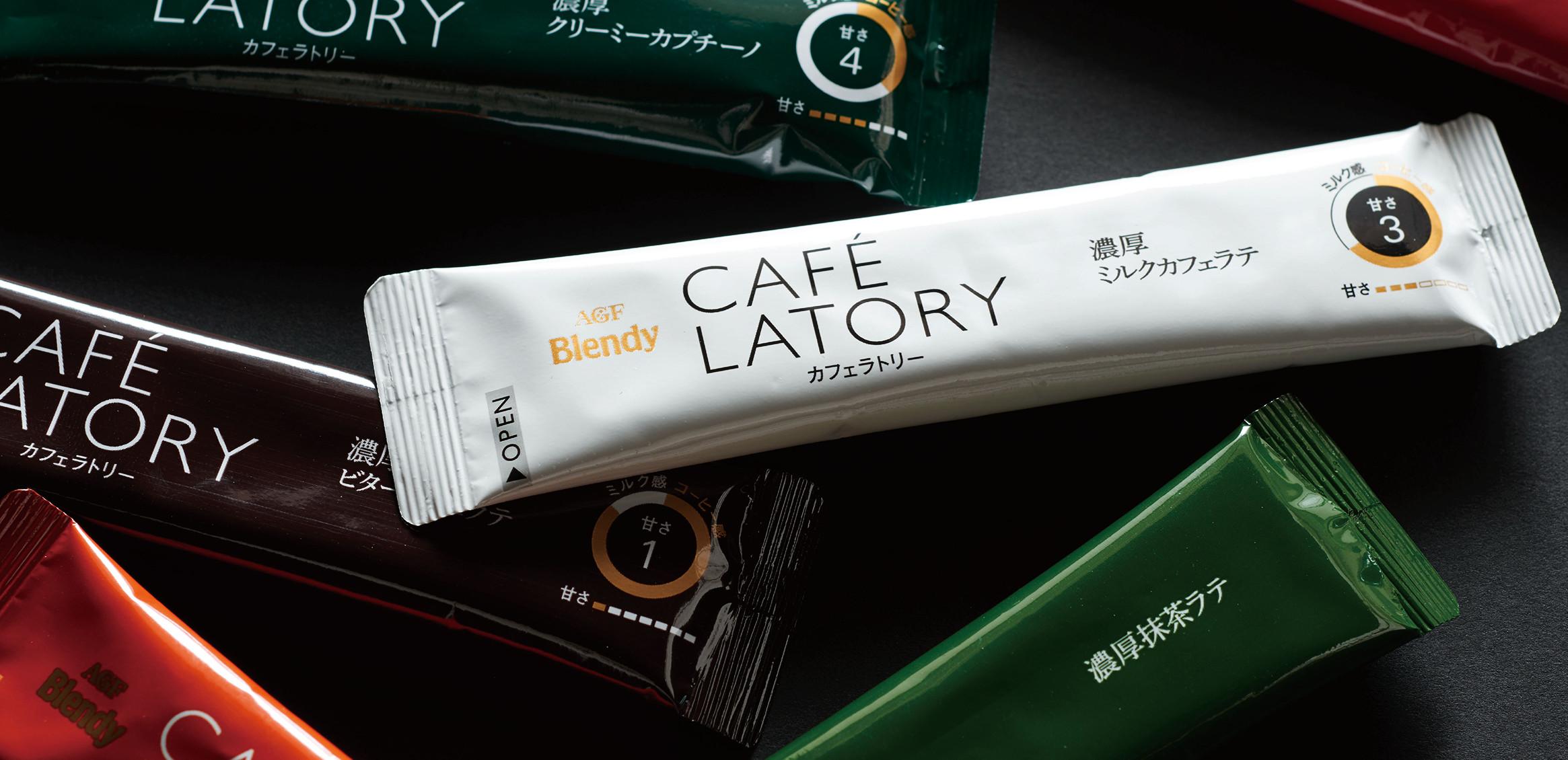 CAFÉLATORY11枚目