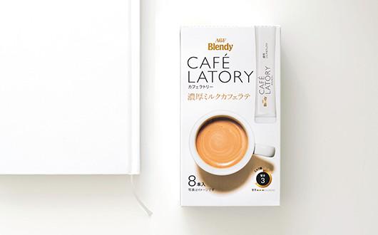 CAFÉLATORY