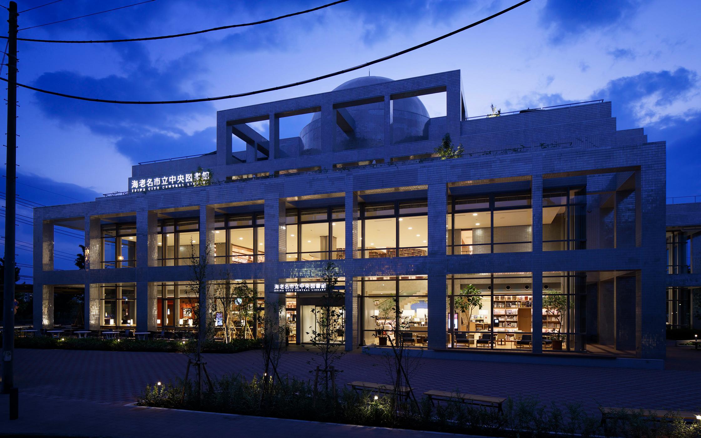 海老名市立中央图书馆