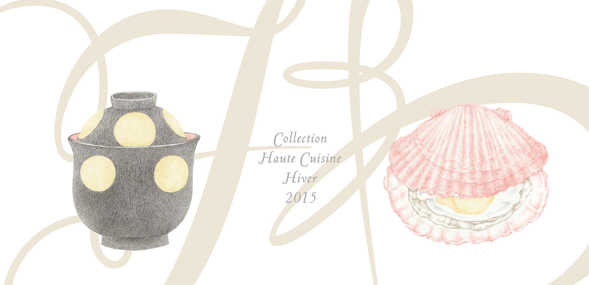 Collection Haute Cuisine Hiver 20151枚目
