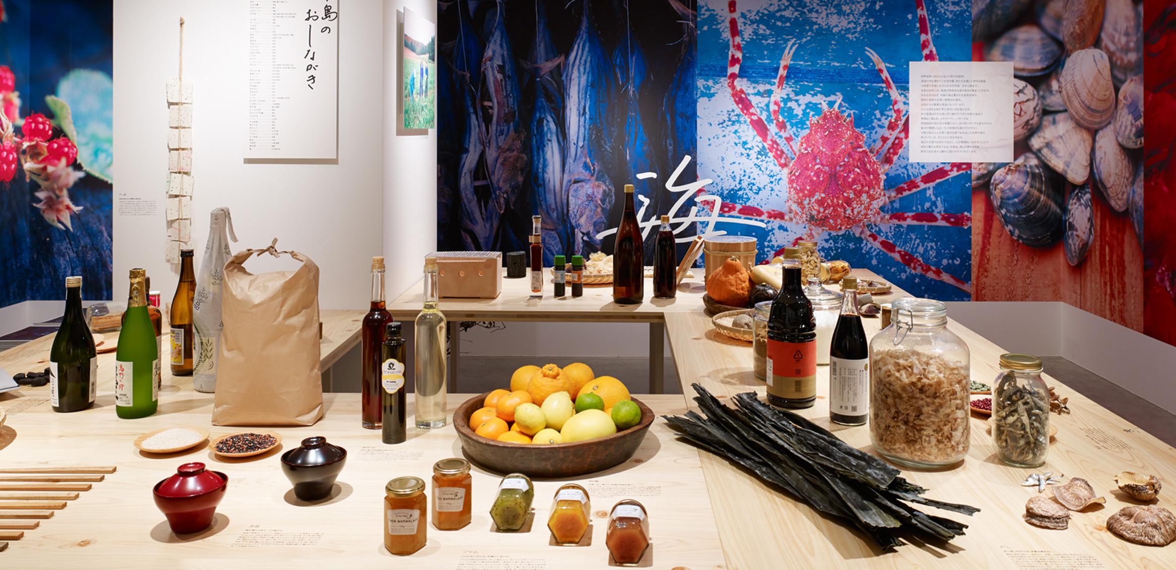 島のじかん2014 ─半島の台所4枚目