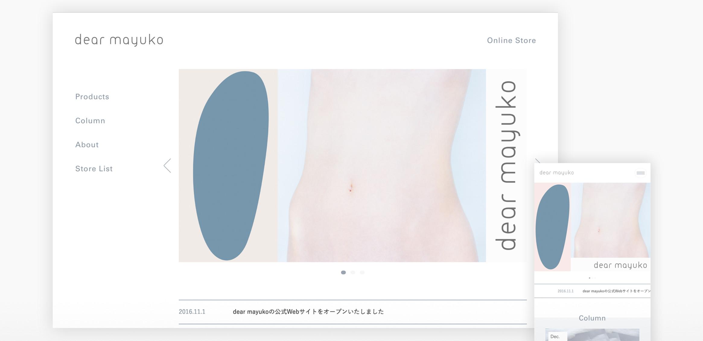 dear mayuko Web1枚目