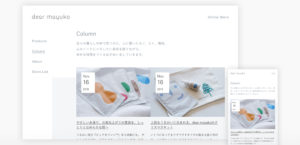 dear mayuko Web5枚目サムネイル