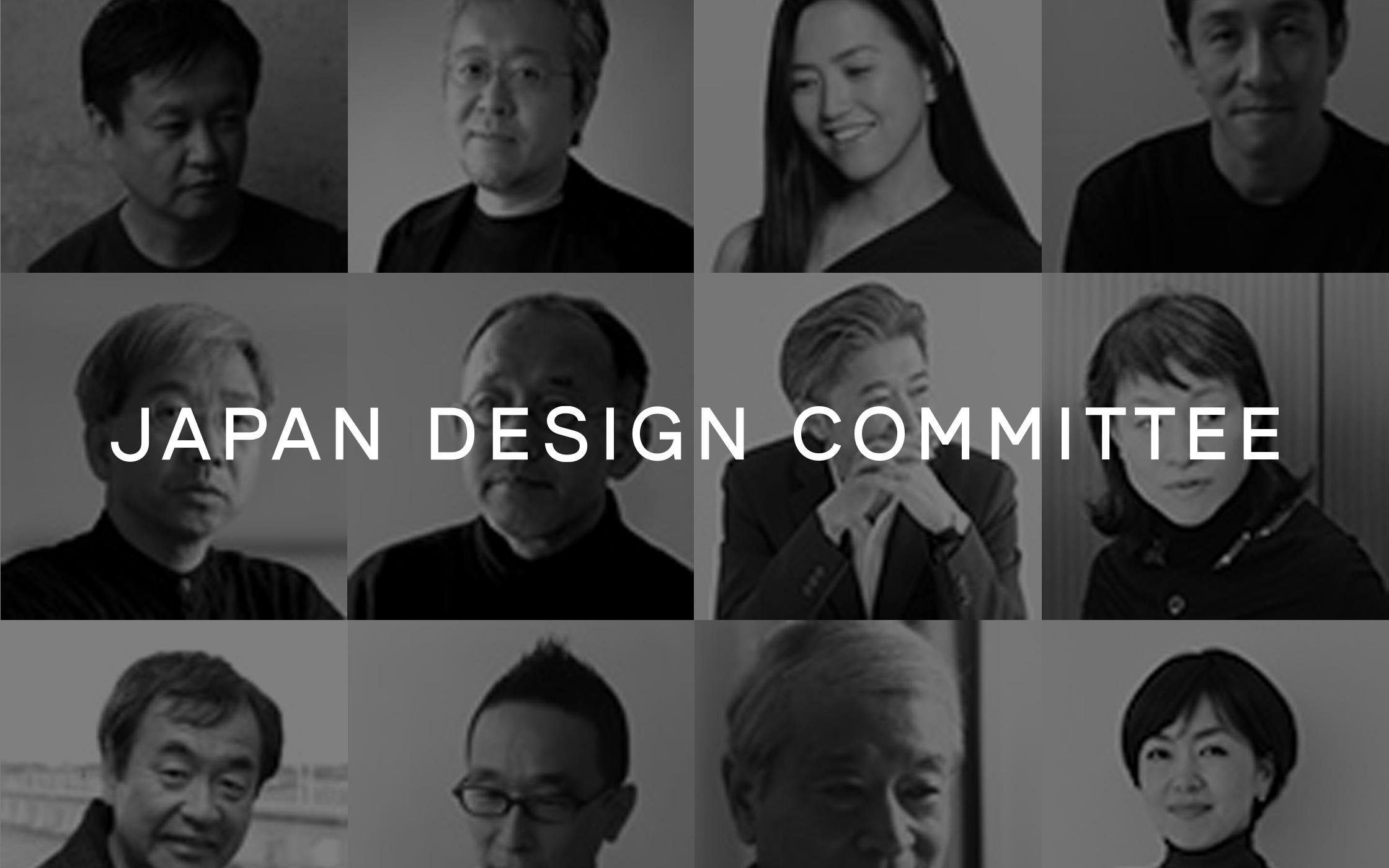 JAPAN DESIGN COMMITTEE