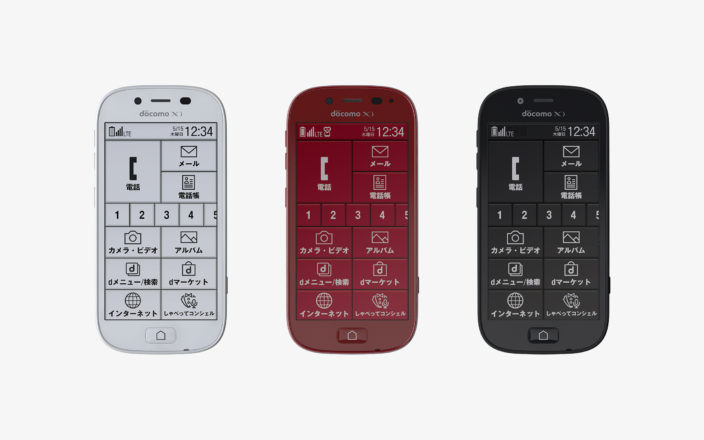 docomo Raku-Raku Smartphone 3