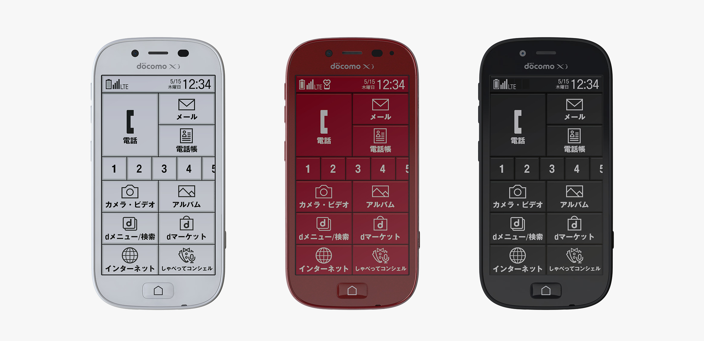 docomo Raku-Raku Smartphone 30枚目
