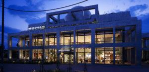 海老名市立中央図書館0枚目サムネイル