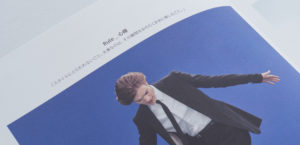 ESTIMA / ESTIMA HYBRIDカタログ 5枚目サムネイル