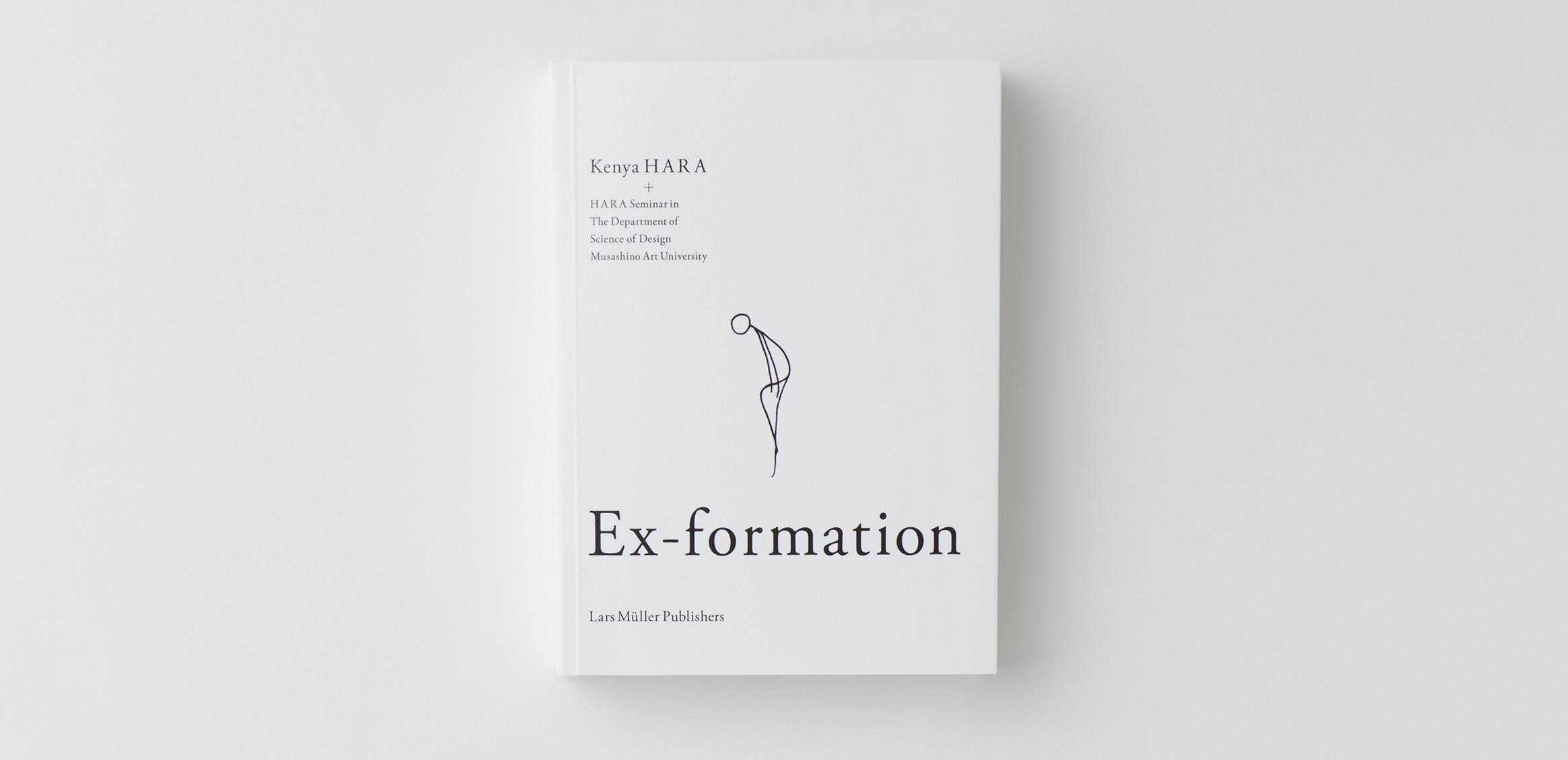 Ex-formation0枚目