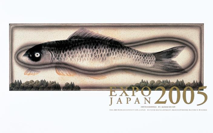 EXPO 2005 poster