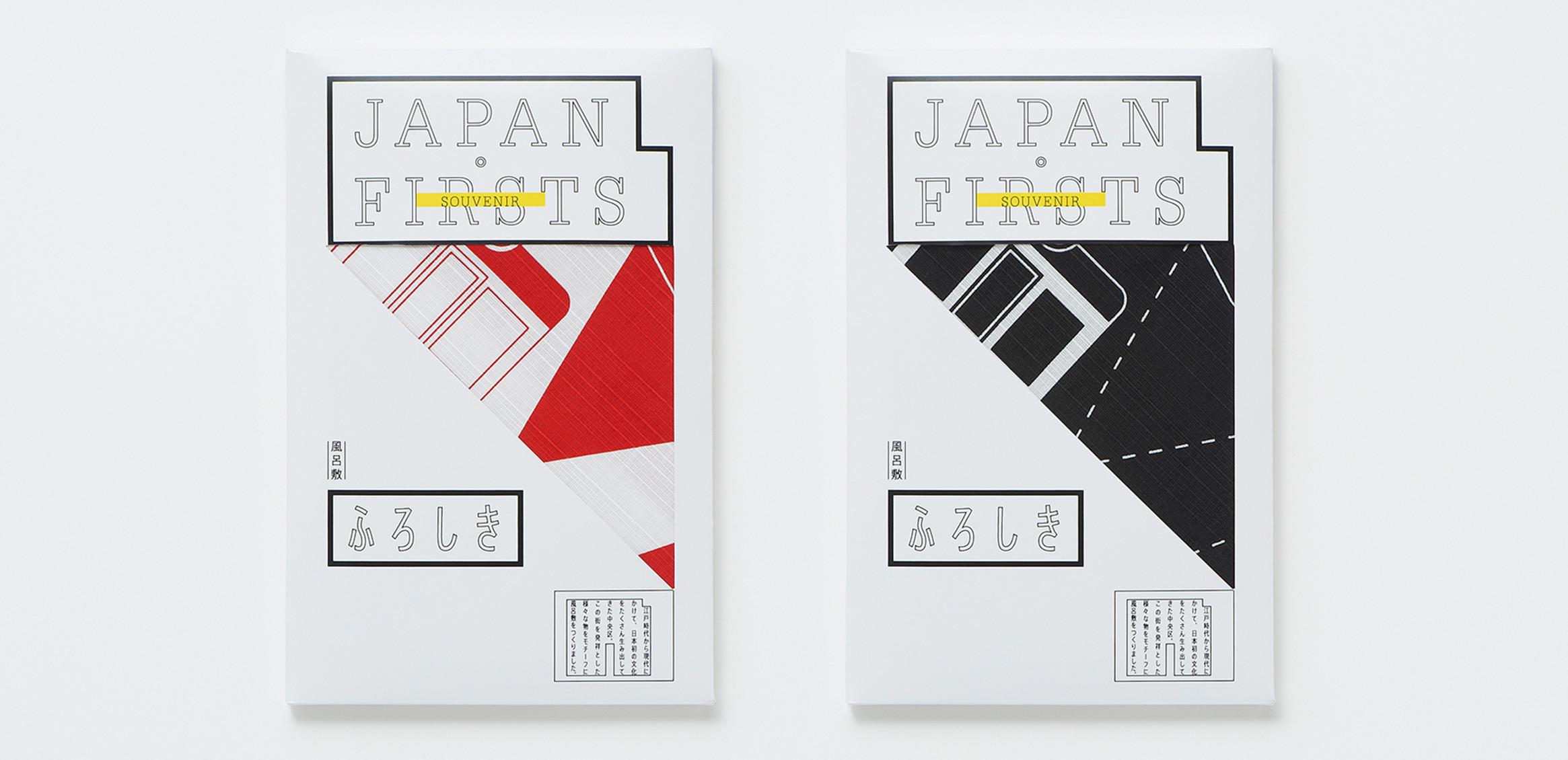"""中央区观光协会""""JAPAN FIRSTS SOUVENIR""""0枚目"""