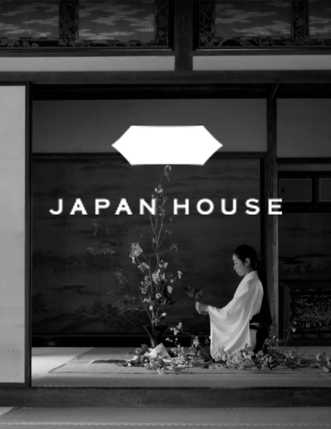 JAPAN HOUSE概念视频