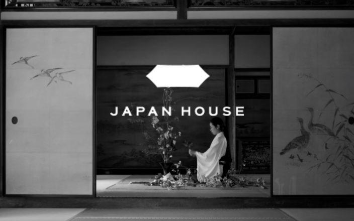 JAPAN HOUSE コンセプト動画