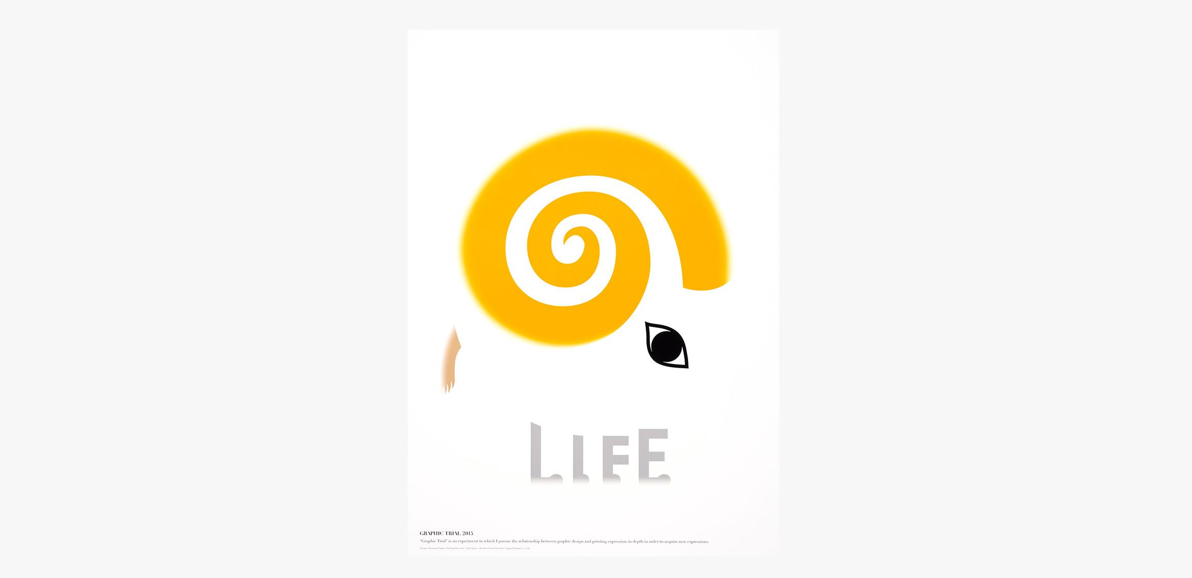 グラフィックトライアル2015 LIFE4枚目