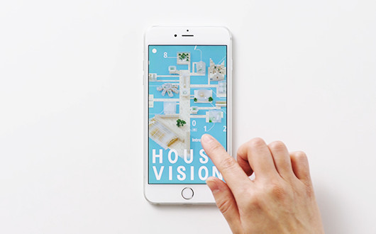 HOUSE VISION 2 Audio Guide App