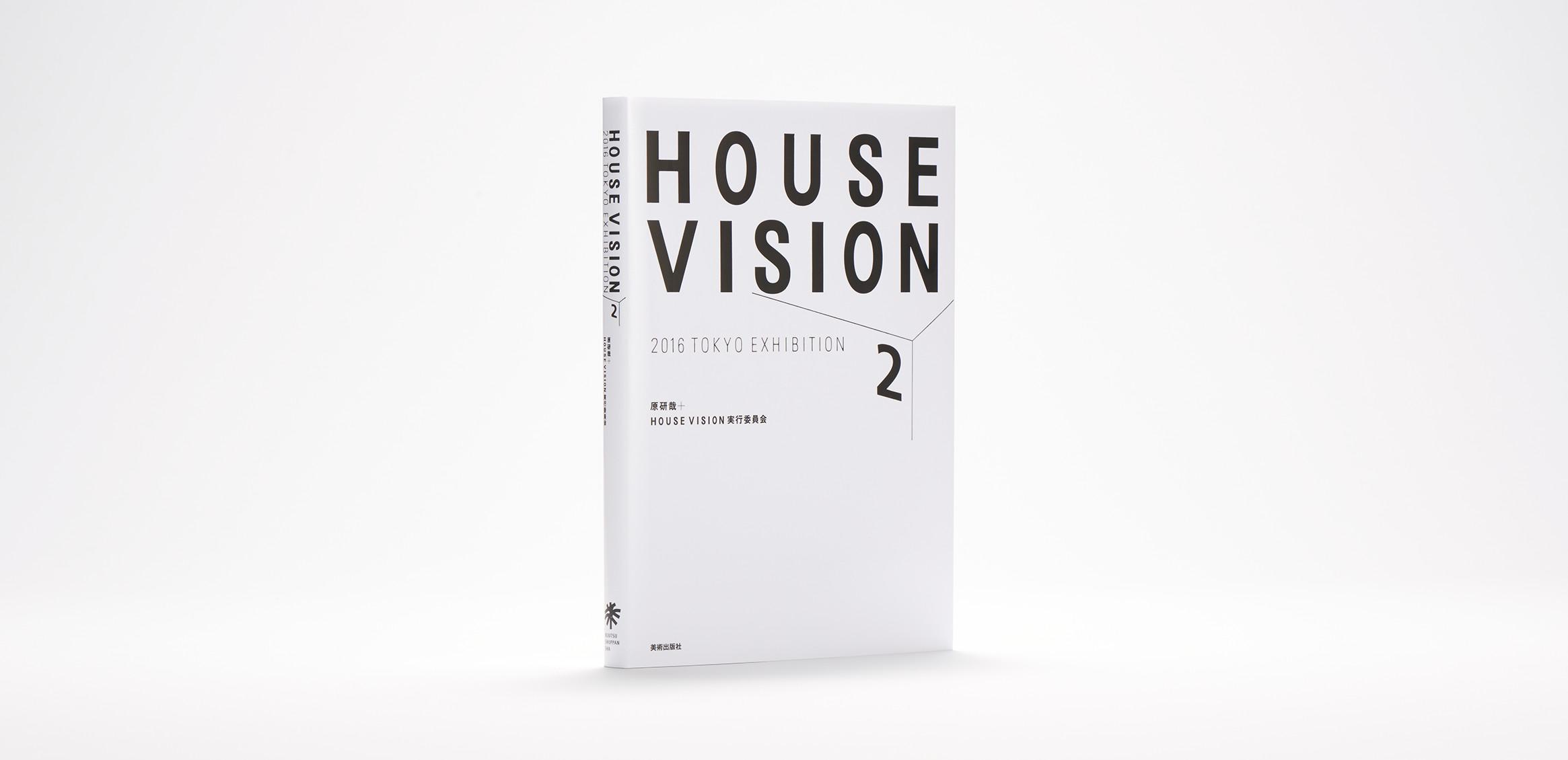 HOUSE VISION 2 2016 TOKYO EXHIBITION0枚目