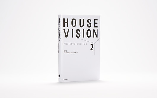 HOUSE VISION 2 2016 TOKYO EXHIBITION
