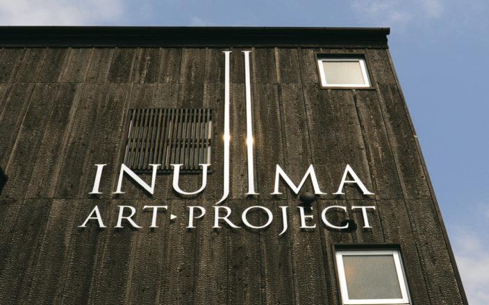 犬島アートプロジェクト サイン計画