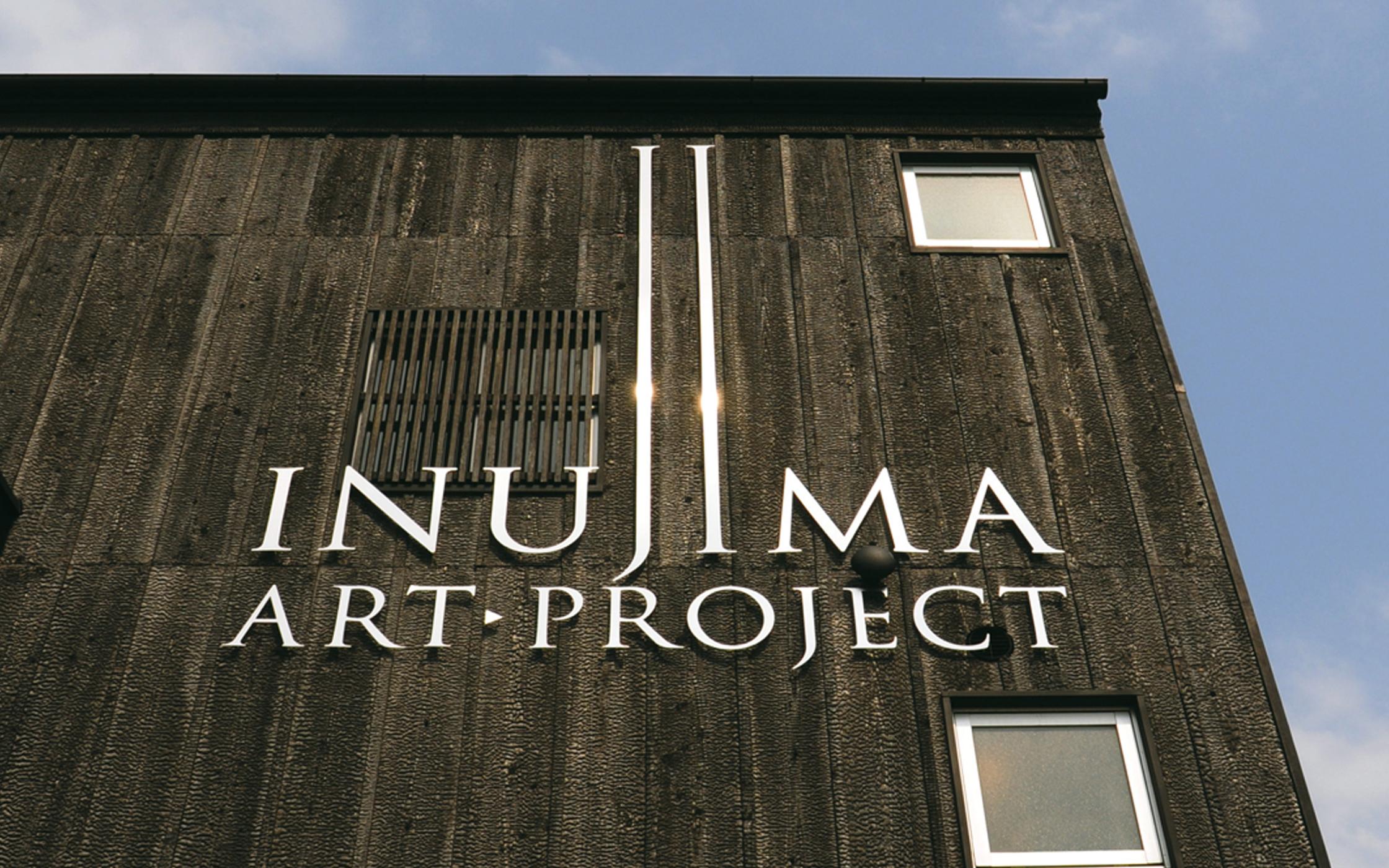 Inujima Art Project