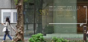 Irobe Yoshiaki: WALL0枚目サムネイル