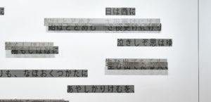 Irobe Yoshiaki: WALL7枚目サムネイル