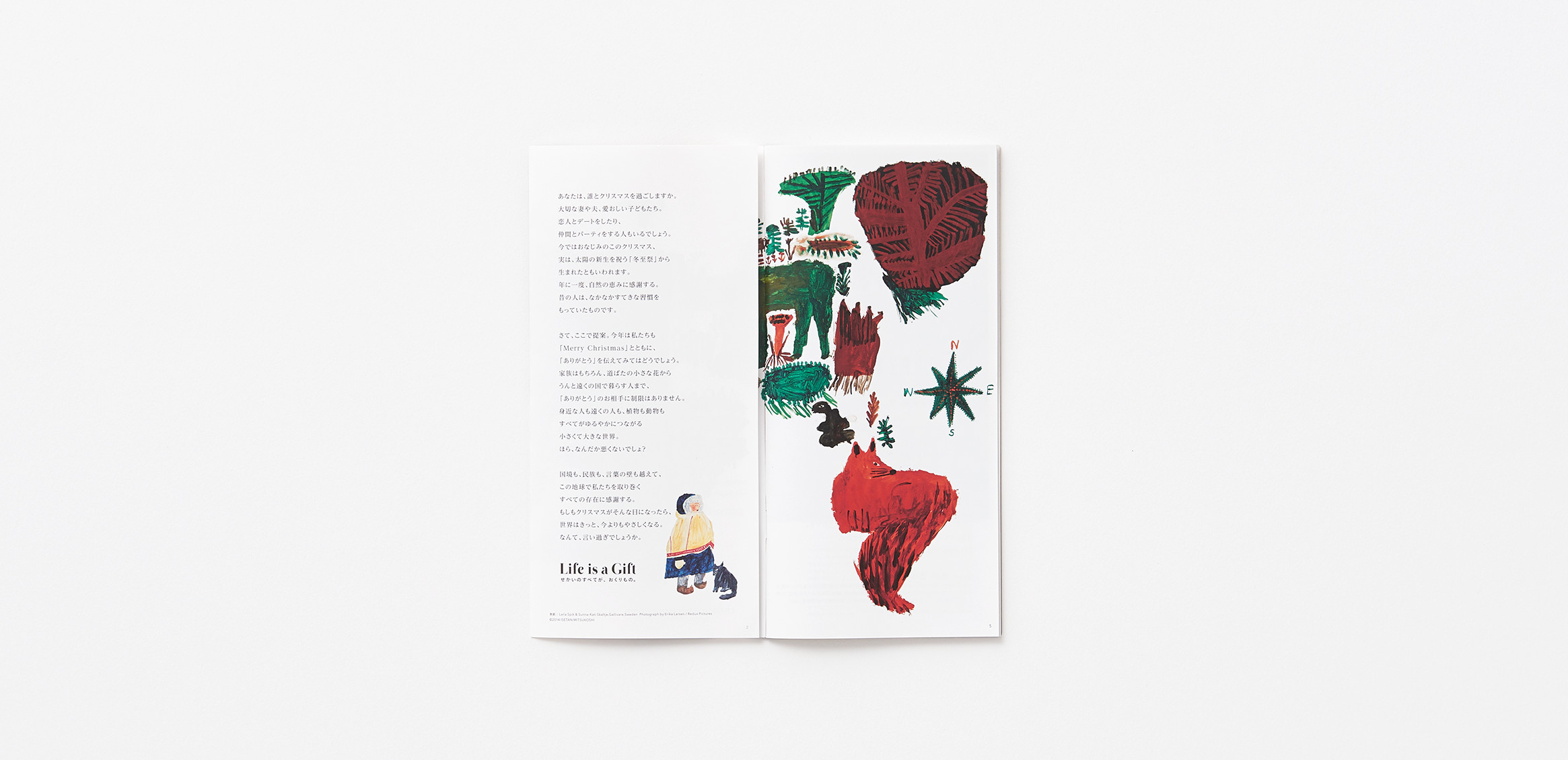 伊勢丹クリスマスキャンペーン2014 リーフレット1枚目