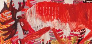 伊勢丹クリスマスキャンペーン2014 リーフレット6枚目サムネイル