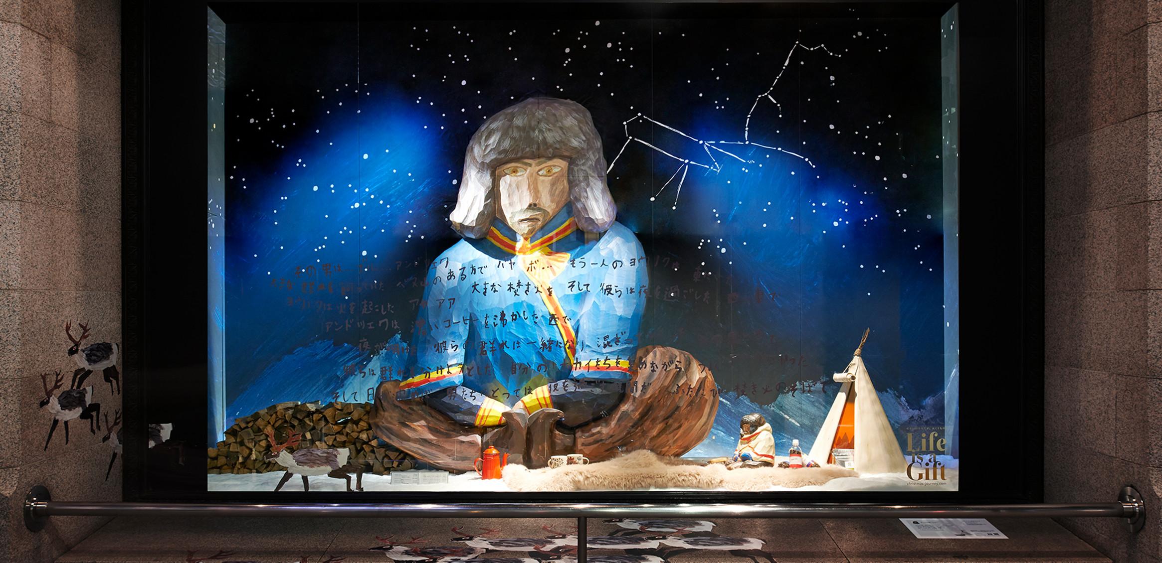 伊勢丹クリスマスキャンペーン2014 ディスプレイ2枚目