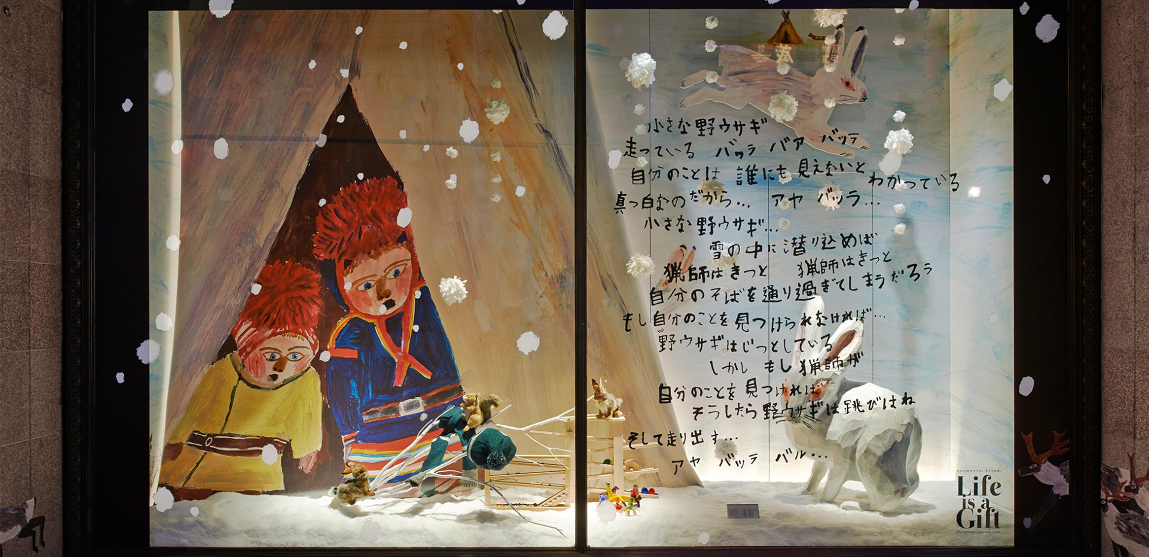 伊勢丹クリスマスキャンペーン2014 ディスプレイ5枚目