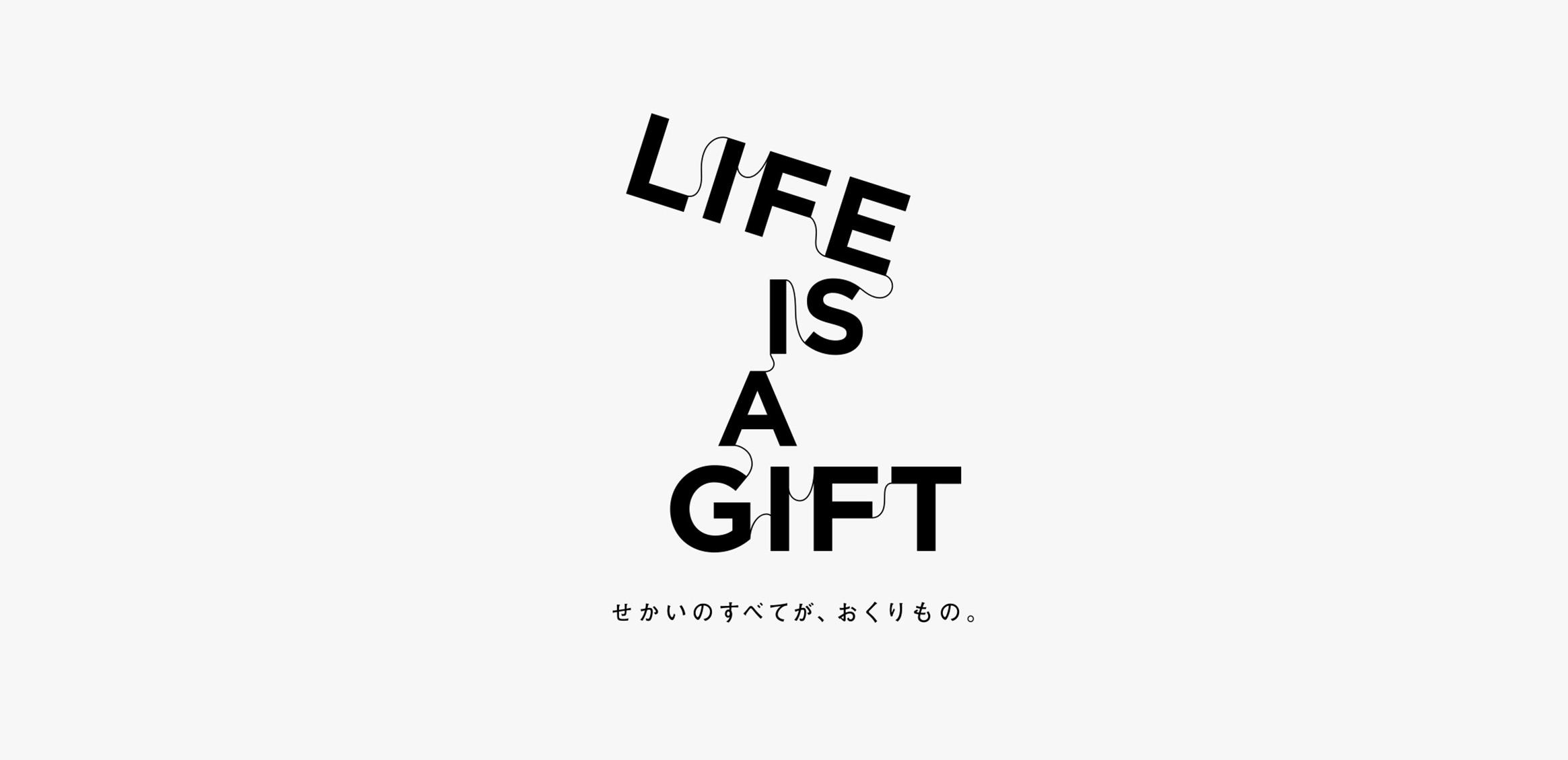 三越伊勢丹グループクリスマスキャンペーン 201510枚目