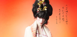 ISETAN JAPAN SENSES 20150枚目サムネイル