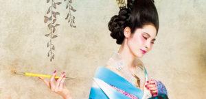 ISETAN JAPAN SENSES 20157枚目サムネイル
