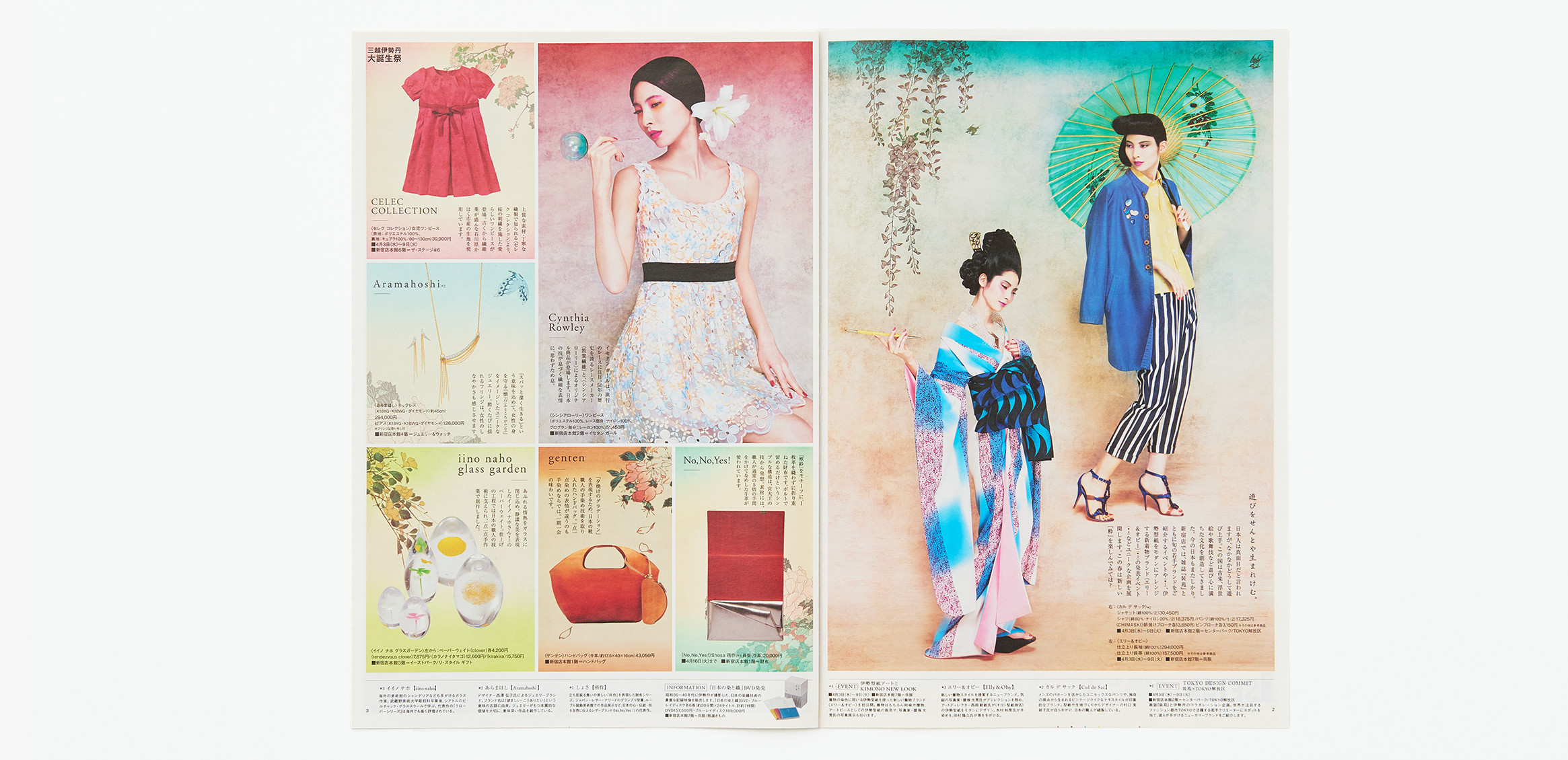 ISETAN JAPAN SENSES 20158枚目