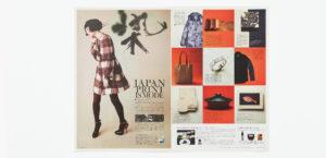 ISETAN JAPAN SENSES 201510枚目サムネイル