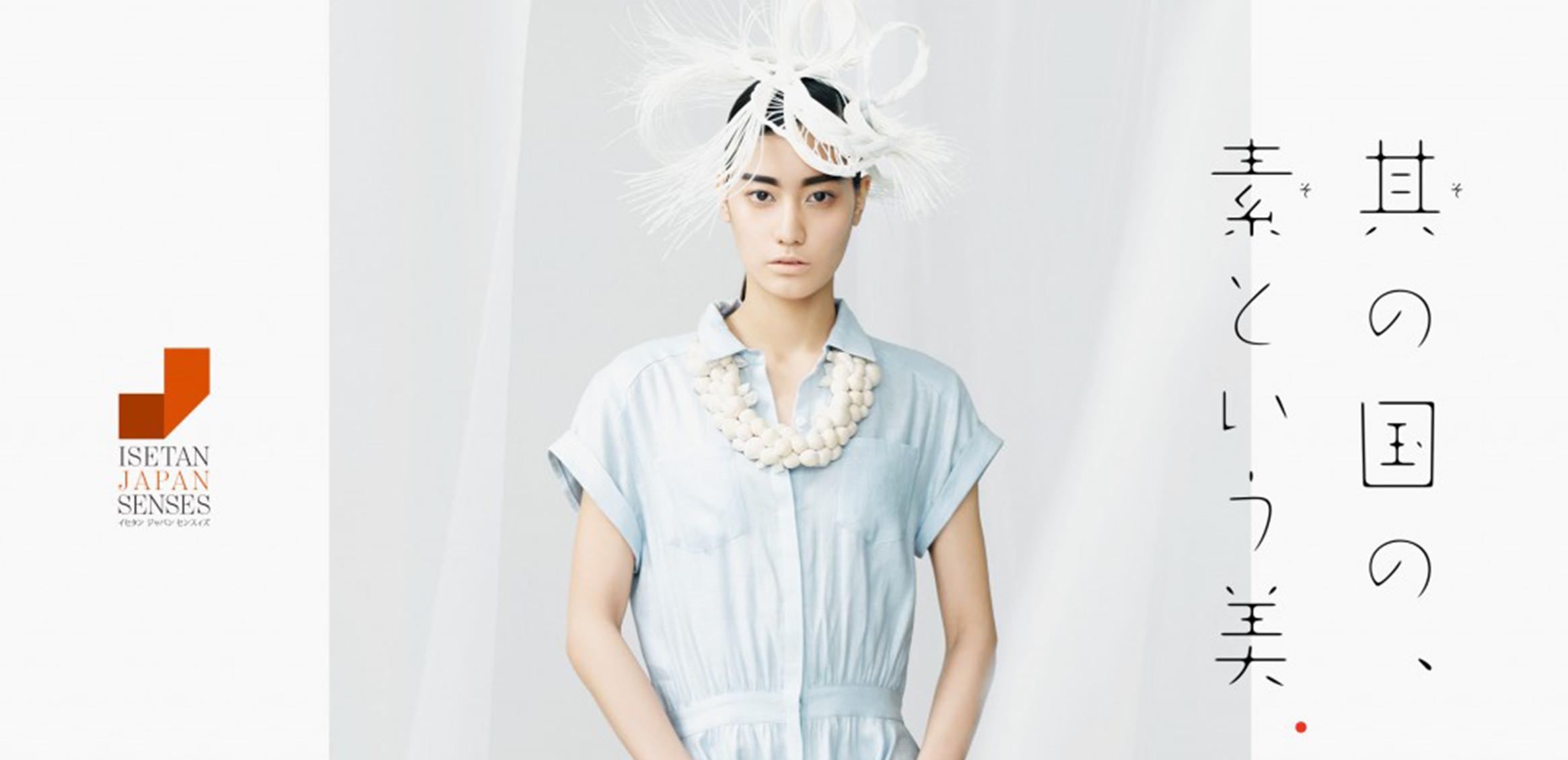 ISETAN JAPAN SENSES 20150枚目