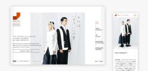 ISETAN JAPAN SENSES 20153枚目サムネイル