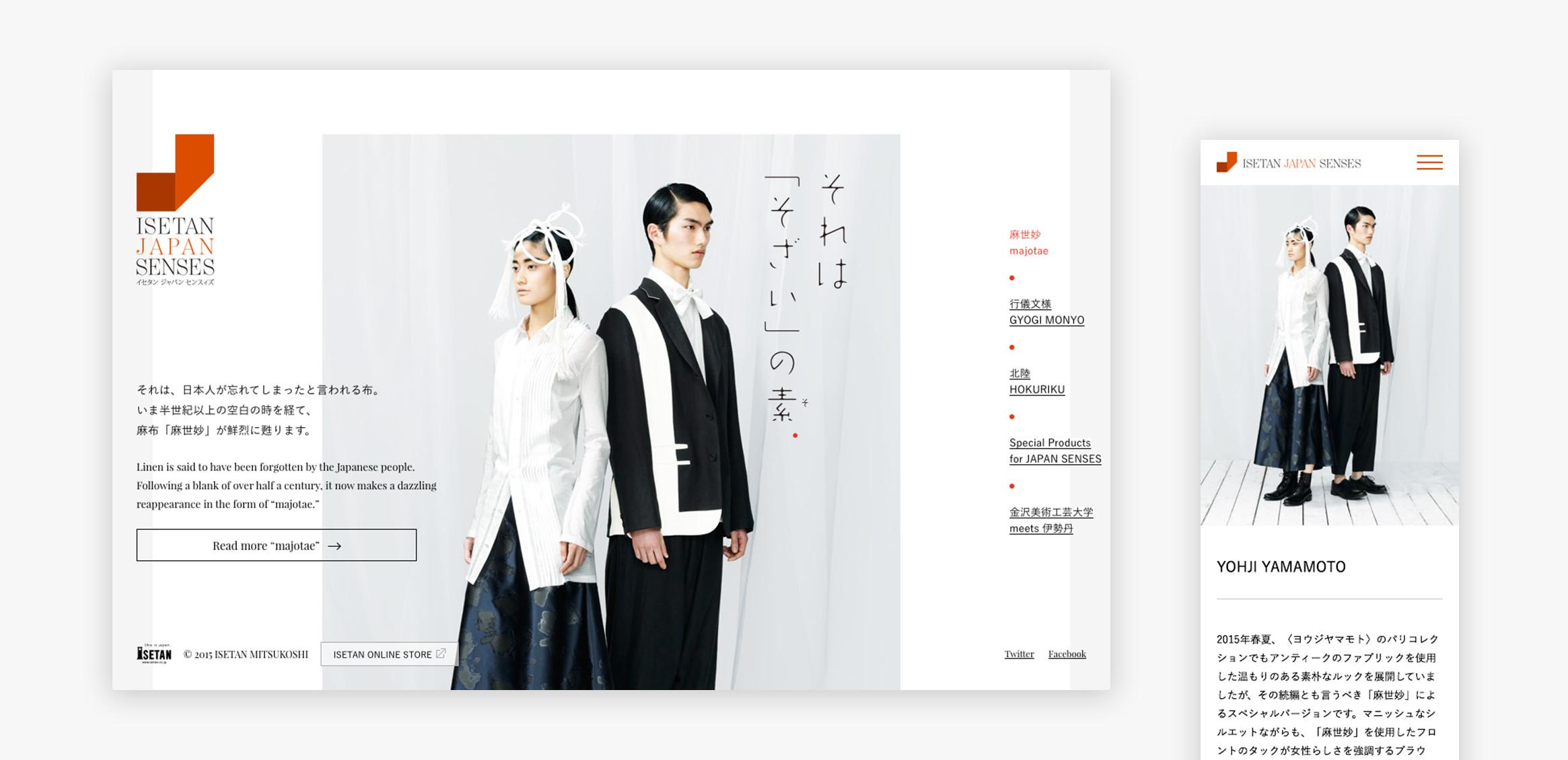 ISETAN JAPAN SENSES 20153枚目